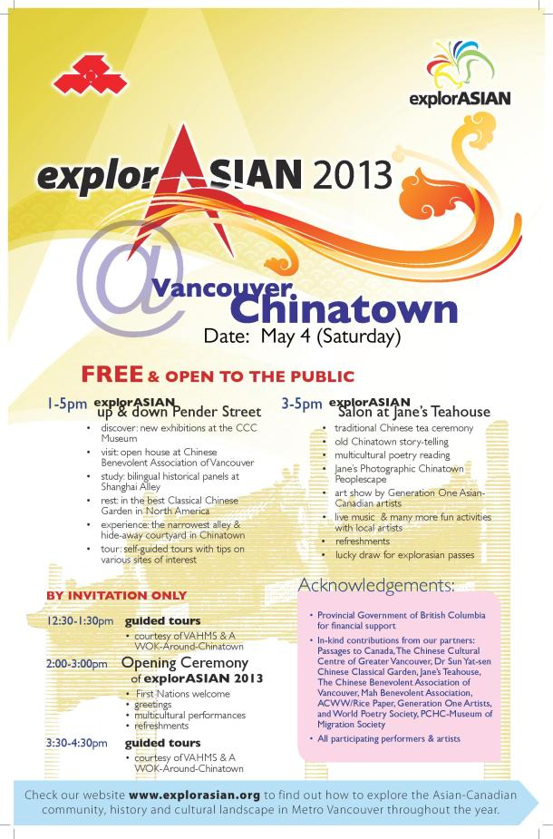 2013VAHM Flyer_May4-2-page-001