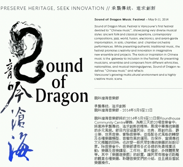 SoundOfDragons