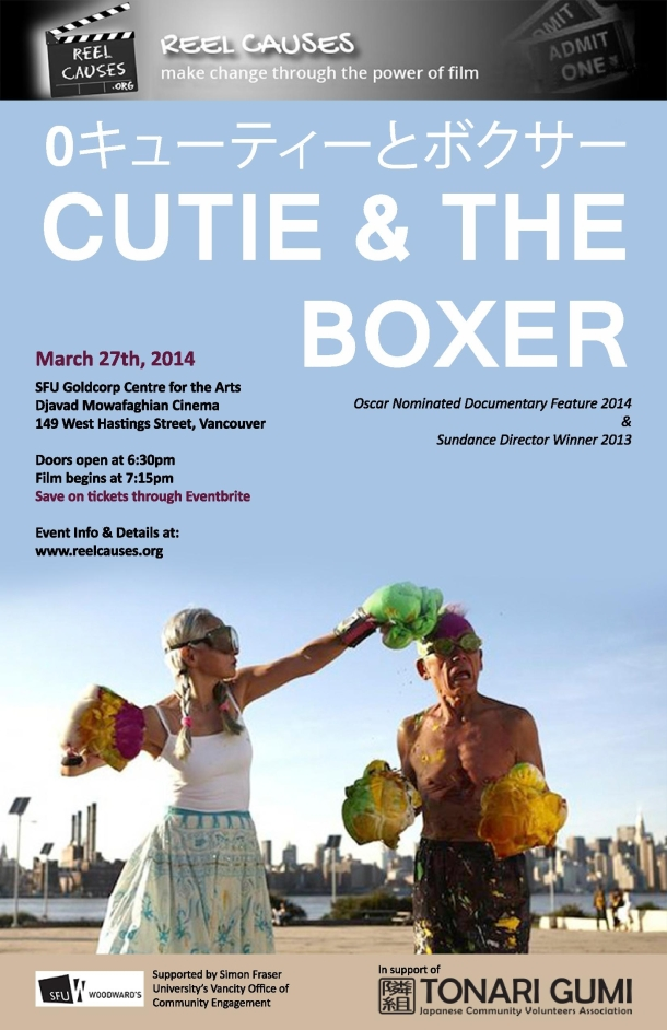 Cutie and the Boxer 8x11-page-001