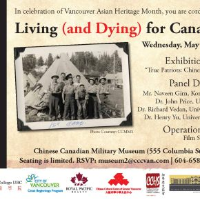 Living (and Dying) for Canada'sIdeals