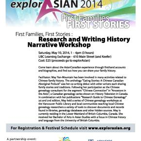 First Families, First Stories : Research and Writing History Narrative Workshop, May 10,2014