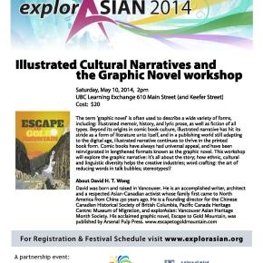 Illustrated Cultural Narratives and the Graphic Novel workshop, May 10,2014