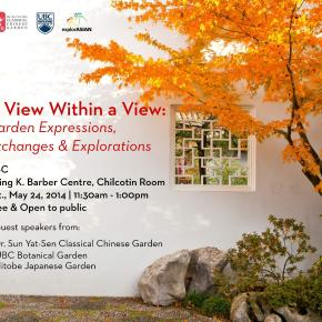 A View Within a View: Garden Expressions, Exchanges & Explorations
