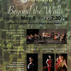 Beyond the Walls Concert by the Vancouver Inter-CulturalOrchestra