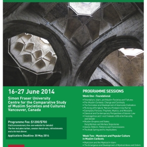 2014 International Summer Programme  Expressions of Diversity: An Introduction to Muslim Cultures