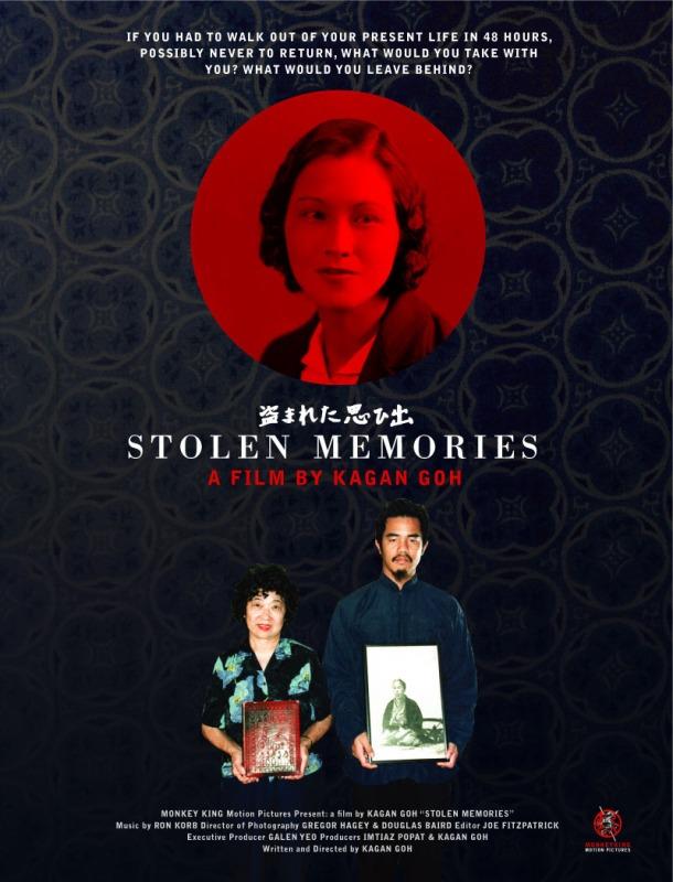 stolen_poster01 (1)