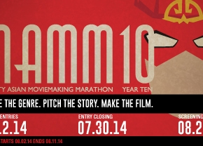Mighty Asian Moviemaking Marathon (MAMM) 10th Annual Open Call for Submissions