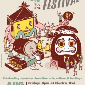 38th Annual Powell Street Festival, August1-3