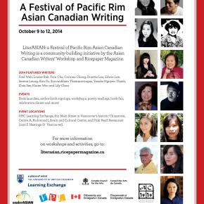 literASIAN 2014 Returns October 9-12, 2014