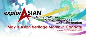 VAHMS is Now Accepting Event Submissions for explorASIAN May 2016!