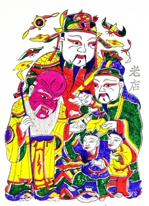 Cultural China · Charming Henan – Henan Woodblock New Year Prints Exhibition