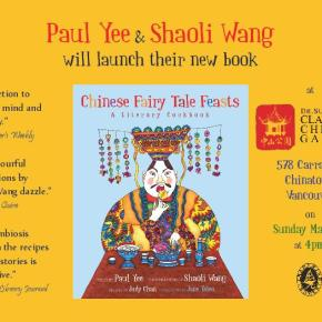 Paul Yee and Shaoli Wang Book Launch