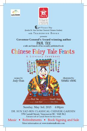 Governor General's Award winning author  a talk and launch of his recently published book PAULYEE