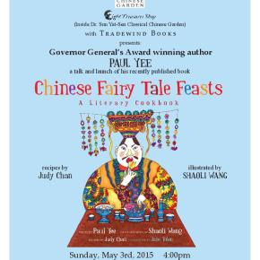Governor General's Award winning author  a talk and launch of his recently published book PAUL YEE