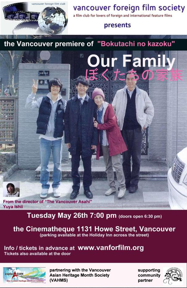 Our Family-new poster-May26-with links (1)-page-001 (1)