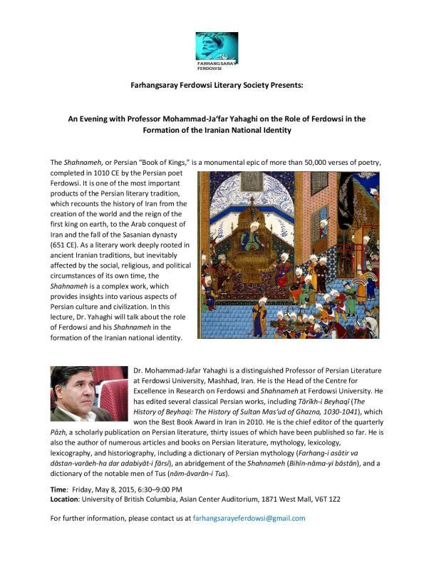 Dr_Yagahi_UBC_Talk (1)-page-001