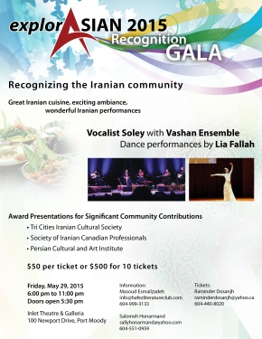 explorASIAN 2015 Recognition Gala on May 29, 2015