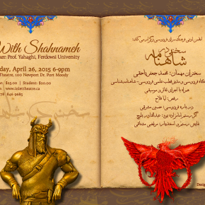 Wish Shahnameh at Inlet Theater Port Moody, on Sunday April 26th