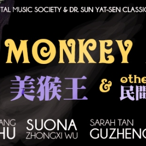 Monkey King & Other Folktales at the Dr. Sun Yat-Sen Classical Chinese Garden
