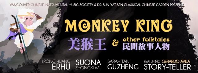 monkey king banner