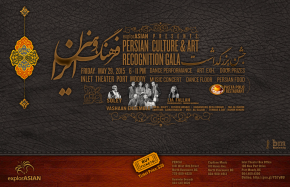 Recognition Gala on May 29, 2015 at Inlet Theatre & Galleria