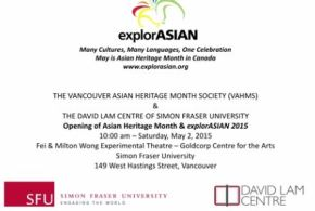 explorASIAN 2015 – Opening atSFU