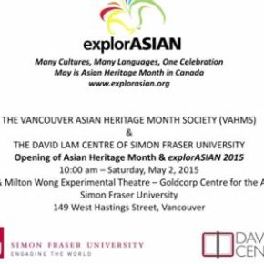 explorASIAN 2015 – Opening at SFU
