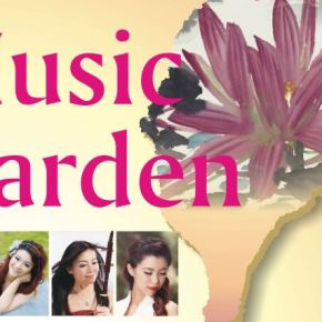 Music Garden – Taiwan's Little Giant Chinese ChamberOrchestra