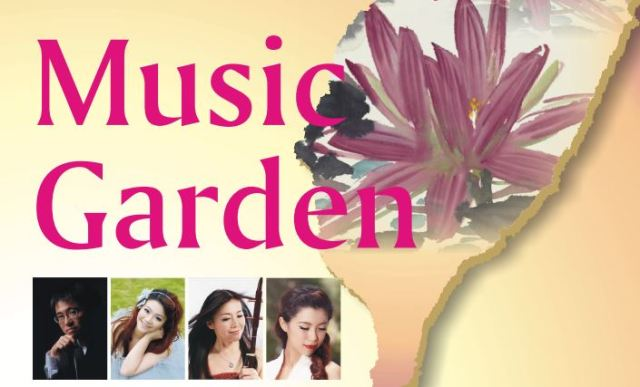 musicgarden