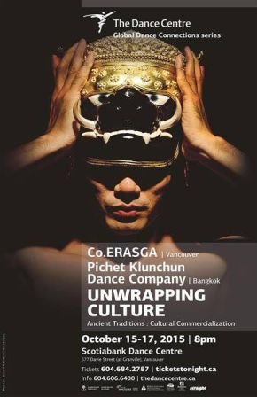 The Dance Centre Presents: Unwrapping Culture