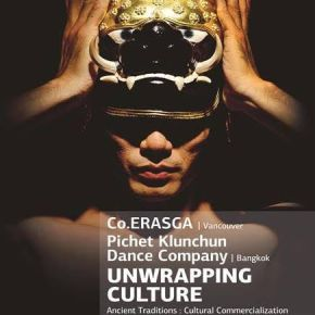 The Dance Centre Presents: UnwrappingCulture