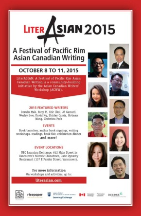 LiterASIAN Festival 2015 – Celebrating 20 Years of Asian Canadian Writing