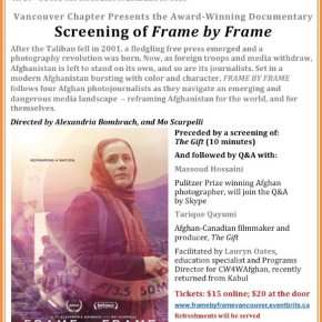 Screening of Frame by Frame on November 6th, 2015