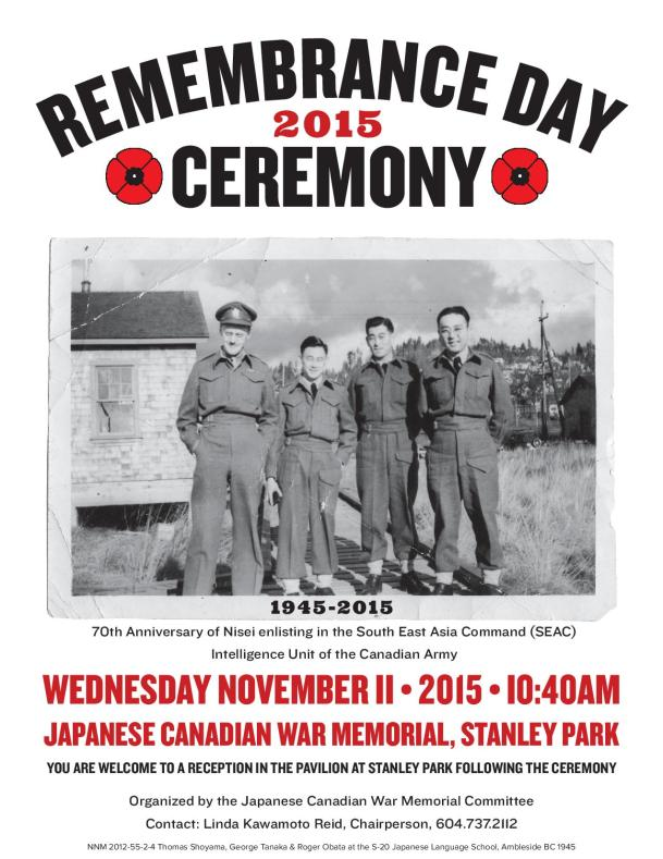 Remembrance Day Poster 2015Final (2)-page-001