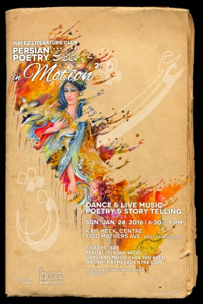 Persian Poetry in Motion January 24,2016