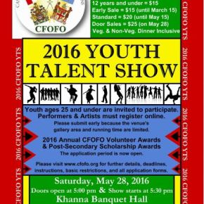 2016 Youth Talent Show, Produced by CFOFO