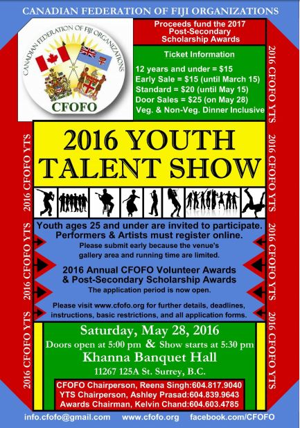 2016 CFOFO Youth Talent Show