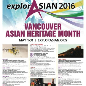 explorASIAN 2016 Official Festival Program