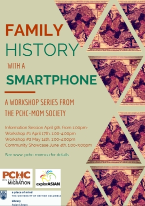 Family History with a Smartphone