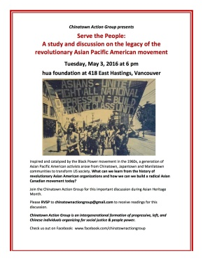 Serve the People: A Study and Discussion on the Legacy of the Revolutionary Asian Pacific American Movement