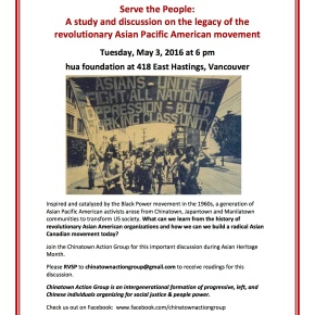 Serve the People: A Study and Discussion on the Legacy of the Revolutionary Asian Pacific AmericanMovement