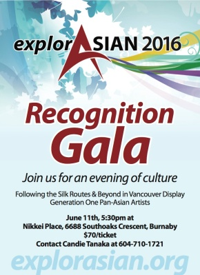 explorASIAN 2016 Recognition Gala