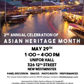 PSAC 2nd Annual Celebration of Asian Heritage Month