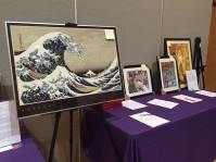Hokusai Framed Poster at Silent Auction