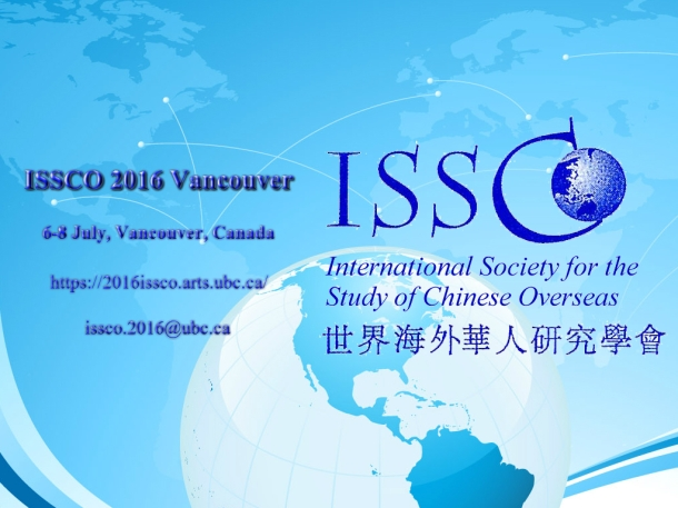 ISSCO-2016-Facebook-Page-Header