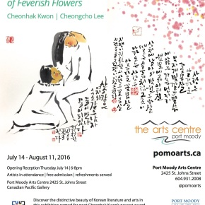 Two Poetry Events ft. CheonhakKwon