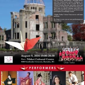 Hiroshima- Vancouver PeaceConcert