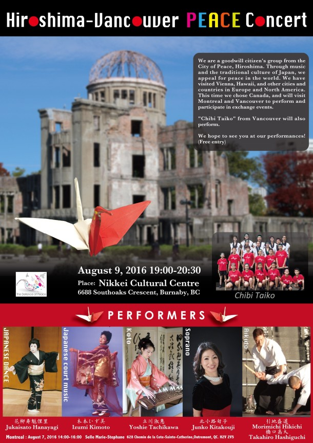 Hiroshima Vancouver Peace Concert