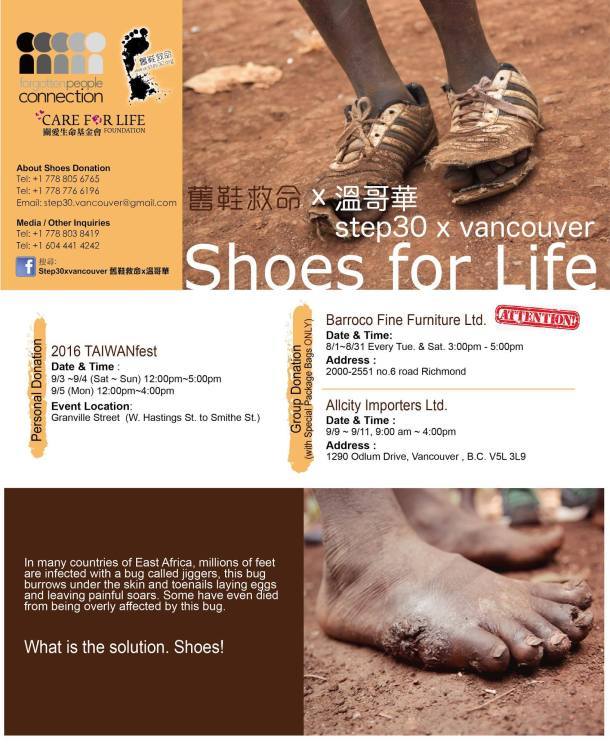 Step 30 Shoes for lives_EN (1)