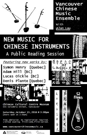 New Music for Chinese Instruments – A Public Reading Session
